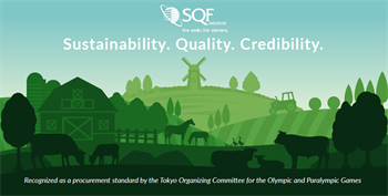 SQF Code Recognized as a Procurement Standard for the 2020